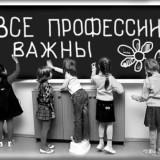 """Программа детского праздника """"Fashion party"""""""