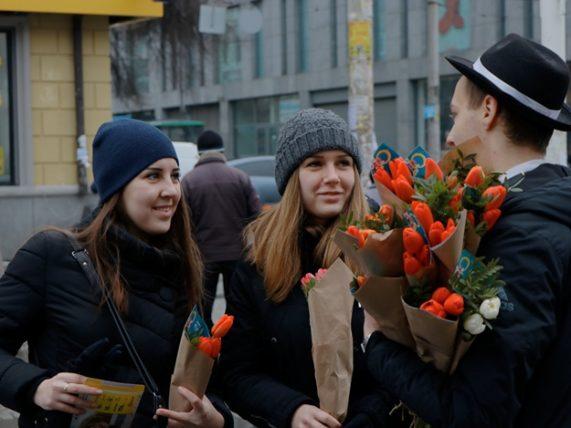 Городские мероприятия 11 ивент агентство Птица Днепр