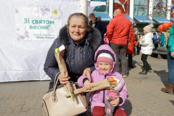Городские мероприятия 25 ивент агентство Птица Днепр