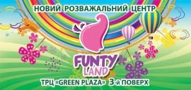 fanty-land-doneck1338346287
